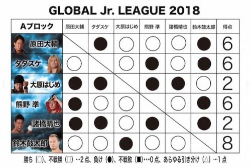 20181004 (11).jpg
