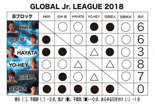 20181004 (12).jpg