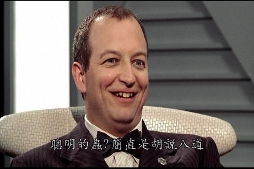 星艦戰將第一集 (6).jpg