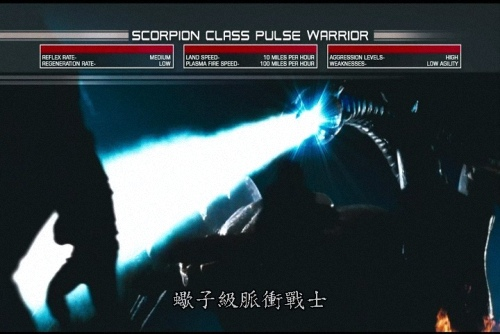 星艦戰將第三集 (2).jpg