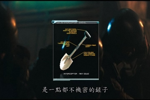 星艦戰將第三集 (3).jpg