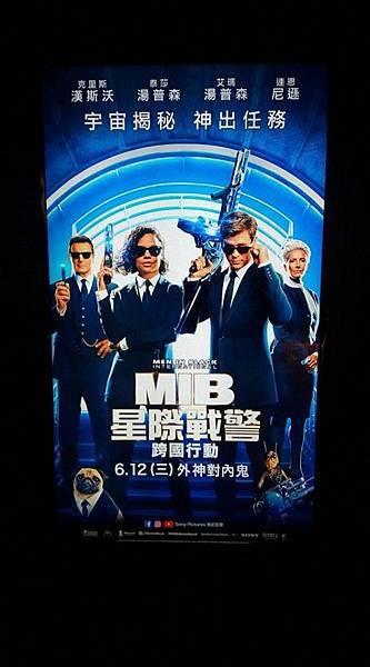 MIB星際戰警 (2).jpg