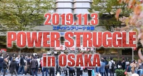 NJPW20191103A.jpg
