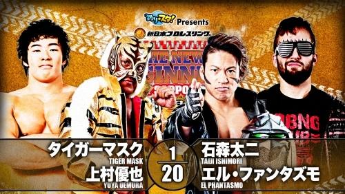 NJPW20200201 (2).jpg