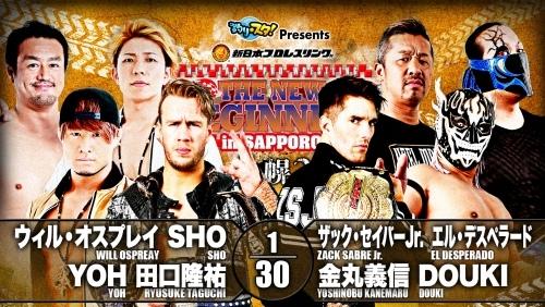 NJPW20200201 (4).jpg