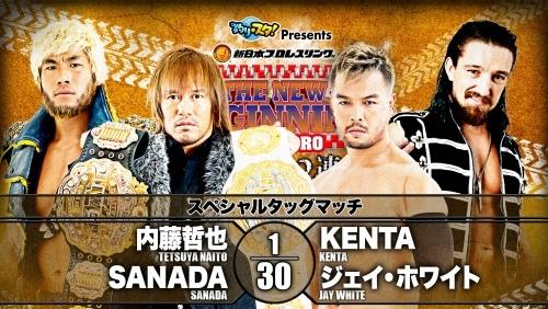 NJPW20200201 (6).jpg