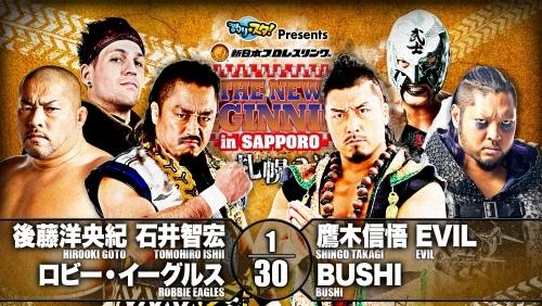 NJPW20200202 (4).jpg