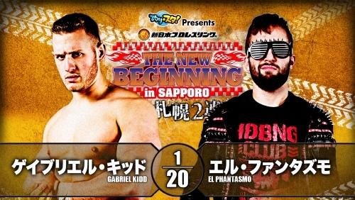 NJPW20200202 (3).jpg