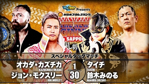 NJPW20200201 (7).jpg