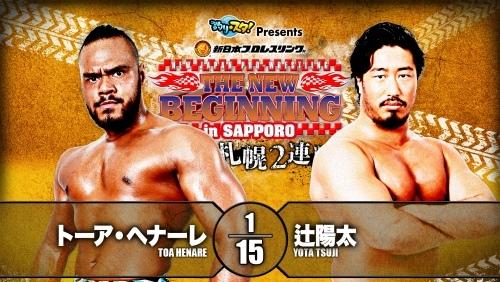NJPW20200202 (1).jpg