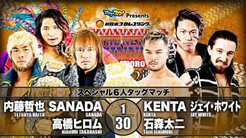 NJPW20200202 (6).jpg