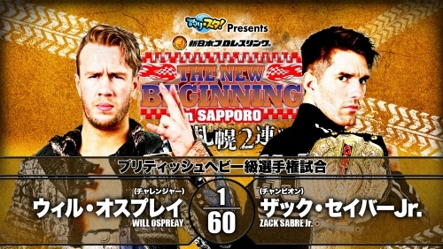 NJPW20200202 (7).jpg