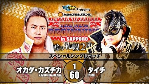 NJPW20200202 (8).jpg