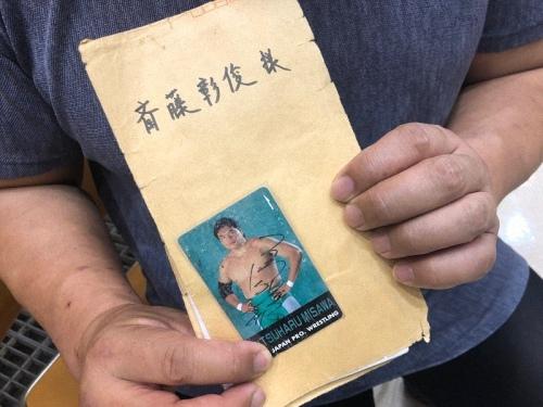 三澤光晴留給摔角界的遺產3.jpg