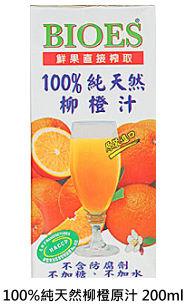 orange-s.jpg
