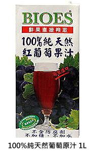 grape-b.jpg