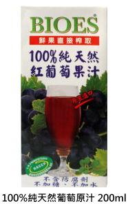grape-S.jpg