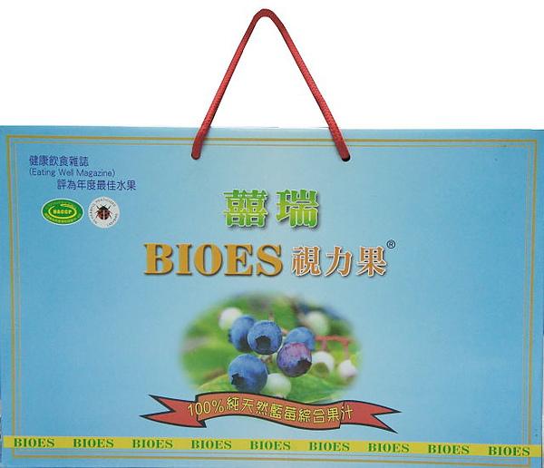 有機野生藍莓汁.jpg