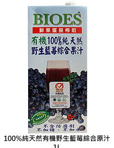 blueberry-b.jpg