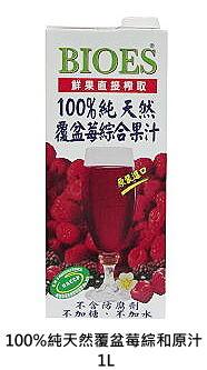 rapesberry-b.jpg