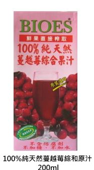 redberry-s.jpg