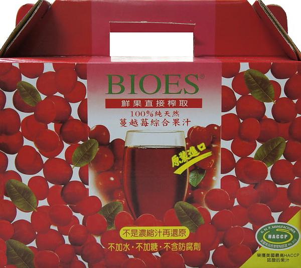 蔓越莓禮盒.JPG