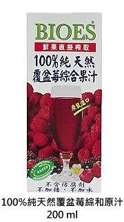 rapesberry-s.jpg