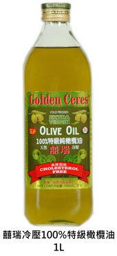 oil-02.jpg