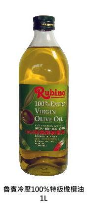 olive-3.jpg