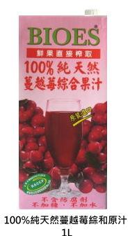 redberry-b.jpg