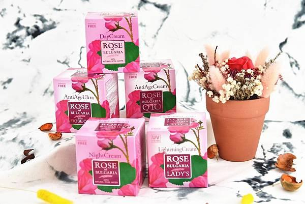 玫瑰保養品