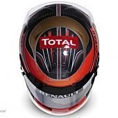 Romain Grosjean Helmet 1 安全帽