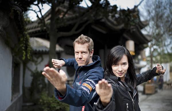 Vettel拍武術片
