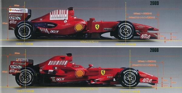 Ferrari Side View.jpg