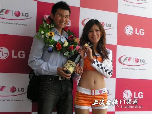 LG girl5.jpg