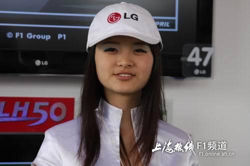 LG girl6.jpg