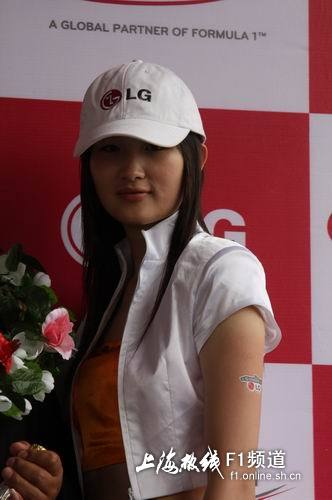 LG girl7.jpg