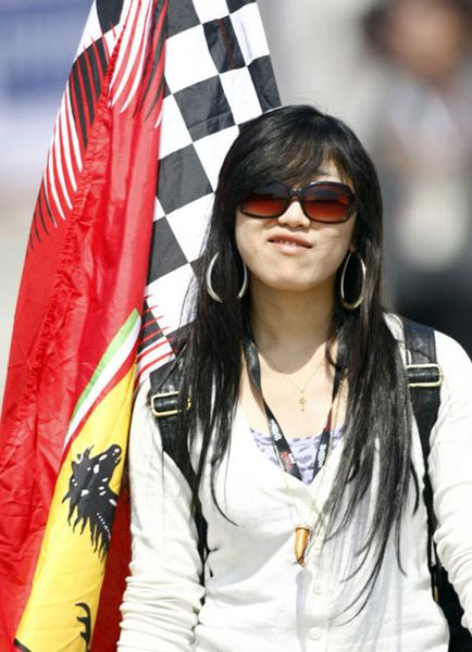 Shanghai pit girl babe (29).jpg