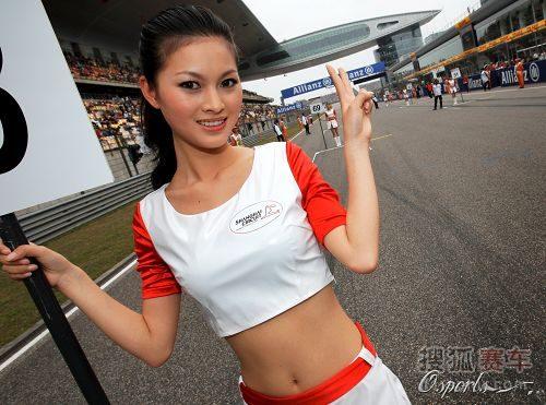 Shanghai pit girl babe (33).jpg