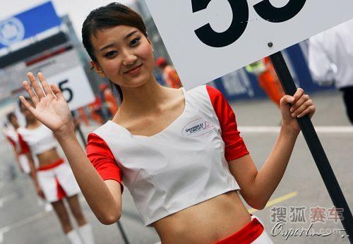 Shanghai pit girl babe (35).jpg