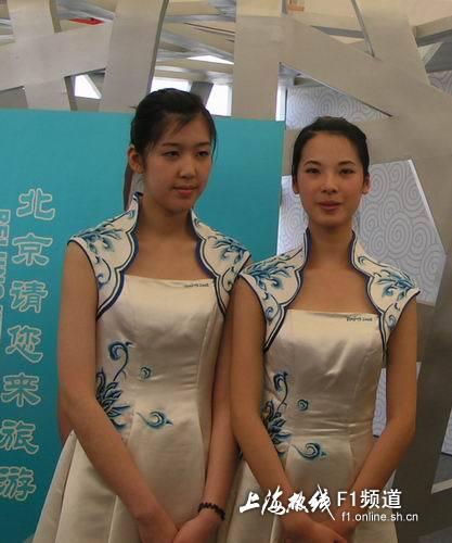 北京旅遊局.jpg