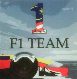 f1 malaysia logo.jpg