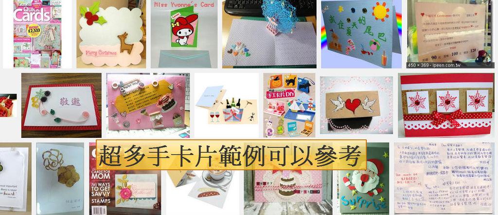 生日禮物diy卡片.jpg