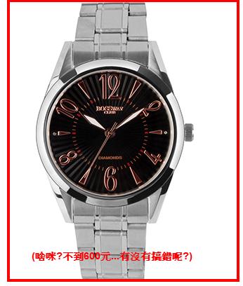 父親節禮物推薦_手錶.png