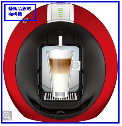 父親節禮物推薦_膠囊咖啡機.png