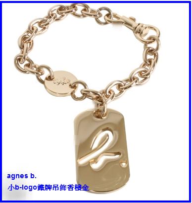 agnes b. 小b logo鐵牌吊飾香檳金.png