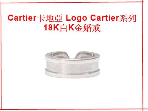 Cartier卡地亞婚戒.jpg
