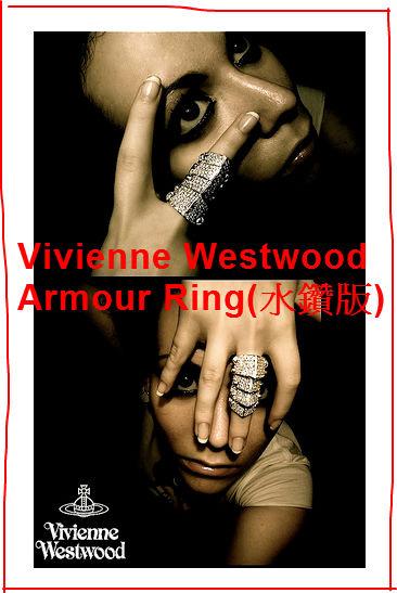 Vivienne Westwood Armour Ring 水鑽版.jpg