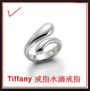 Tiffany 戒指水滴戒指.jpg