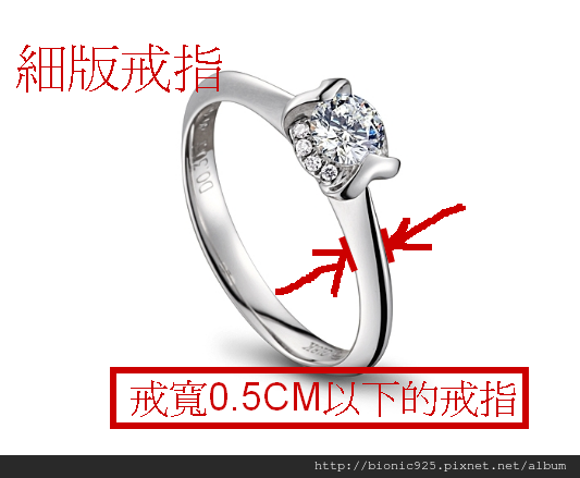 ring_size02.png